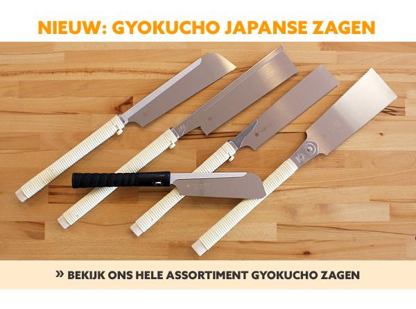 Gyokucho zagen